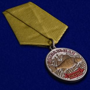"""Купить медаль сувенир """"Окунь"""""""