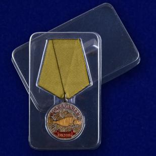 """Медаль сувенир """"Окунь"""" с доставкой"""
