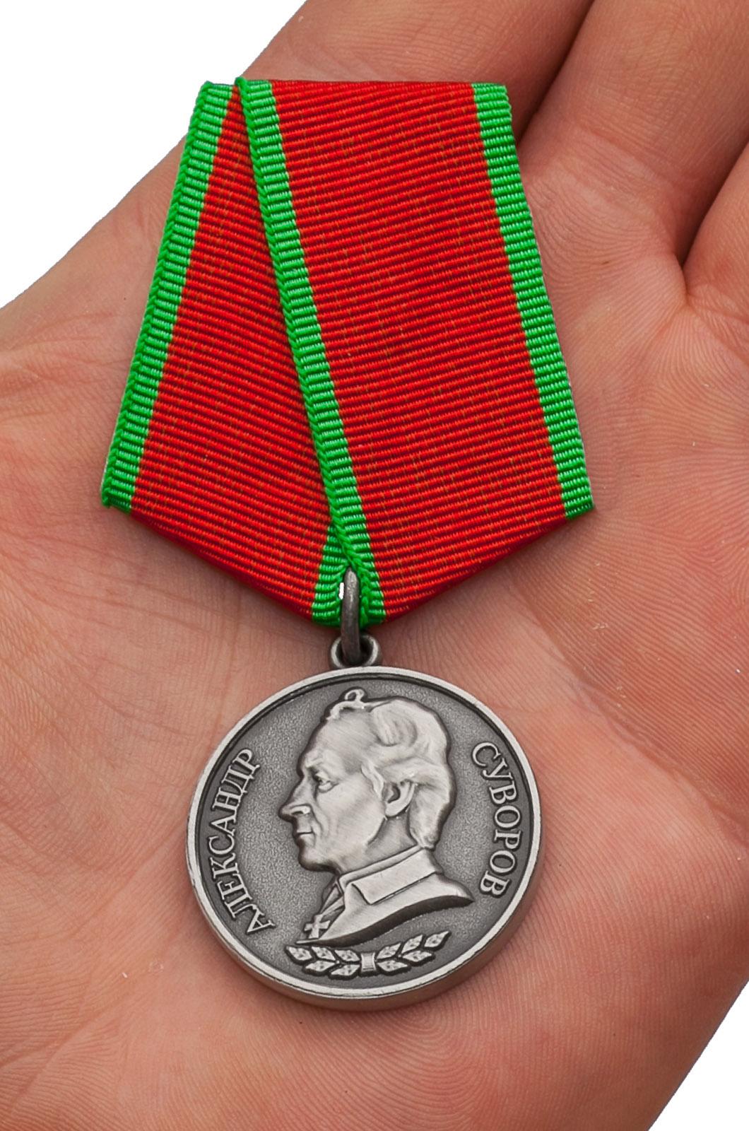 Медаль Суворова с доставкой