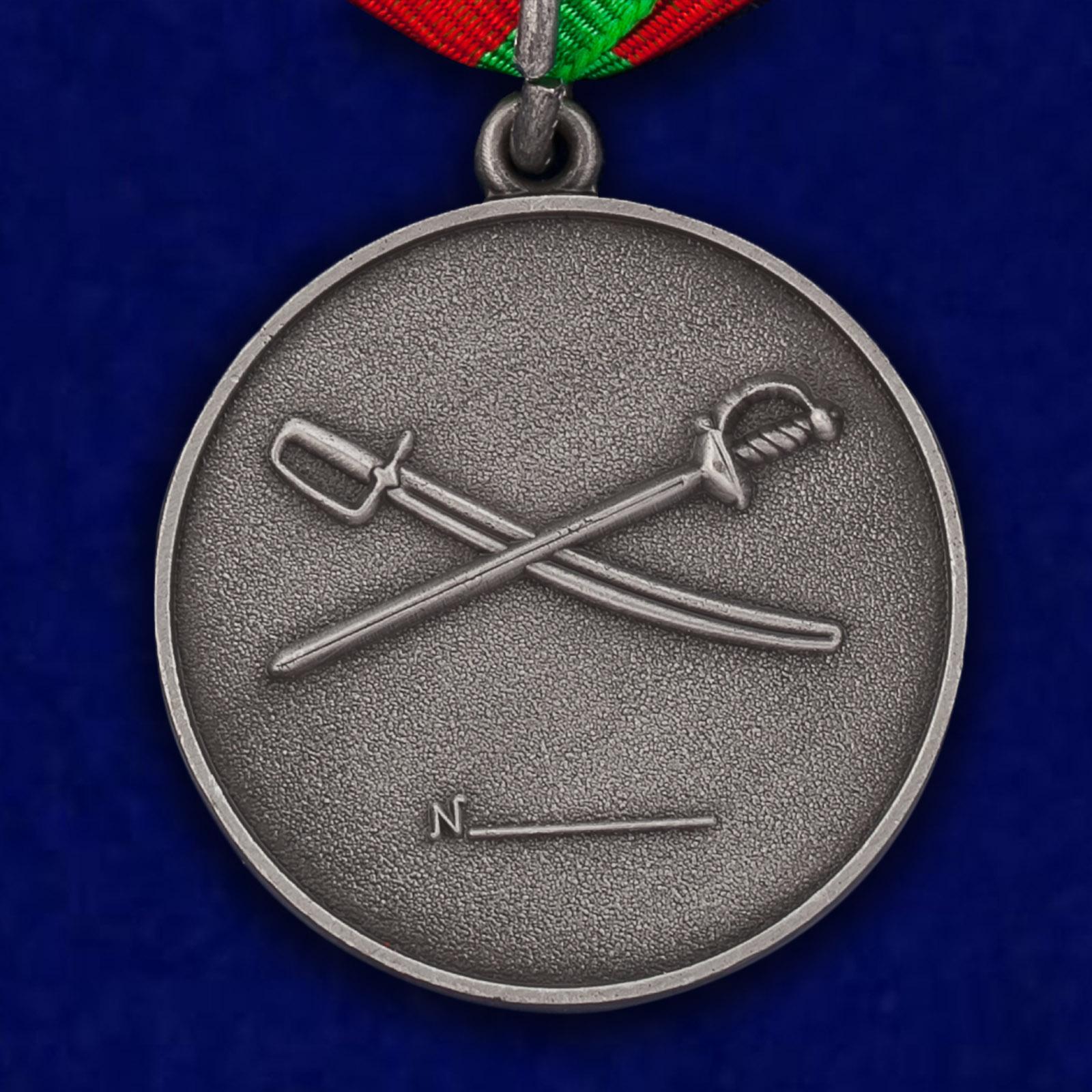 Медаль Суворова по выгодной цене