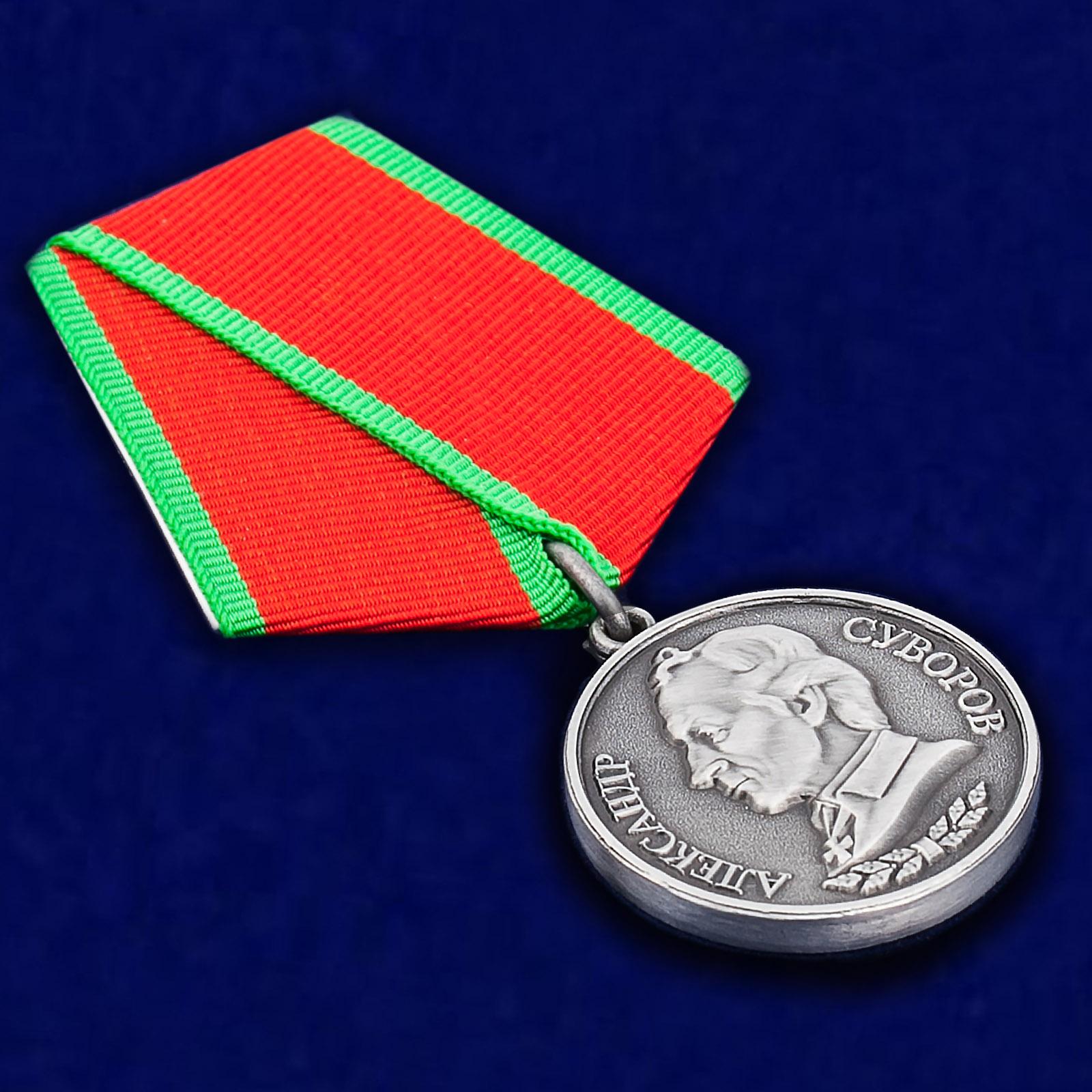 Купить медаль Суворова