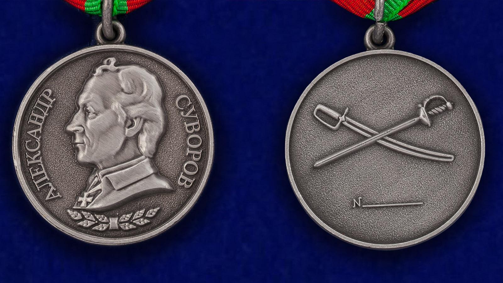 Медаль Суворова - аверс и реверс