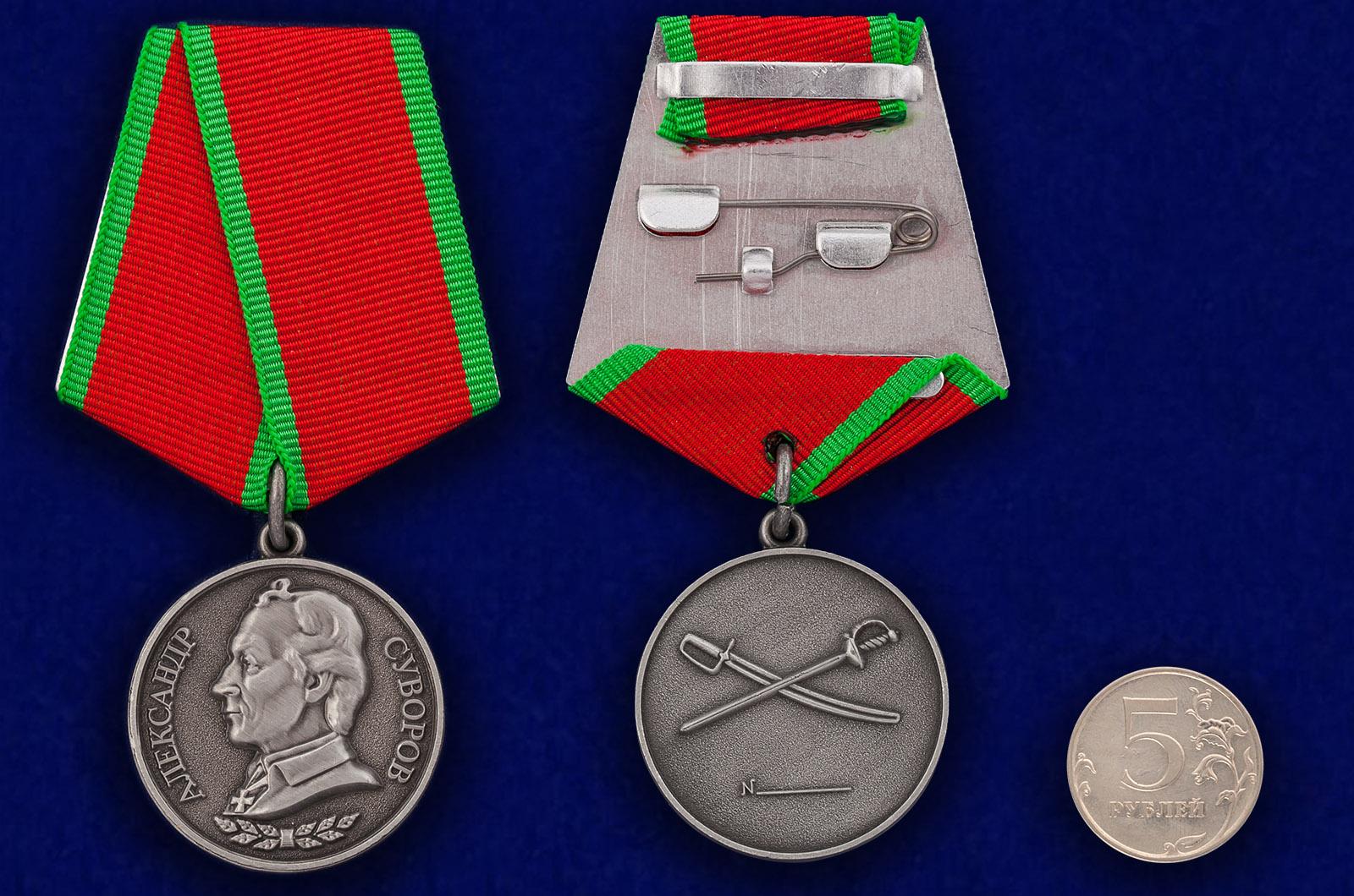 Заказать медаль Суворова