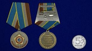 """Медаль СВР """"Ветеран службы"""" - сравнительный вид"""