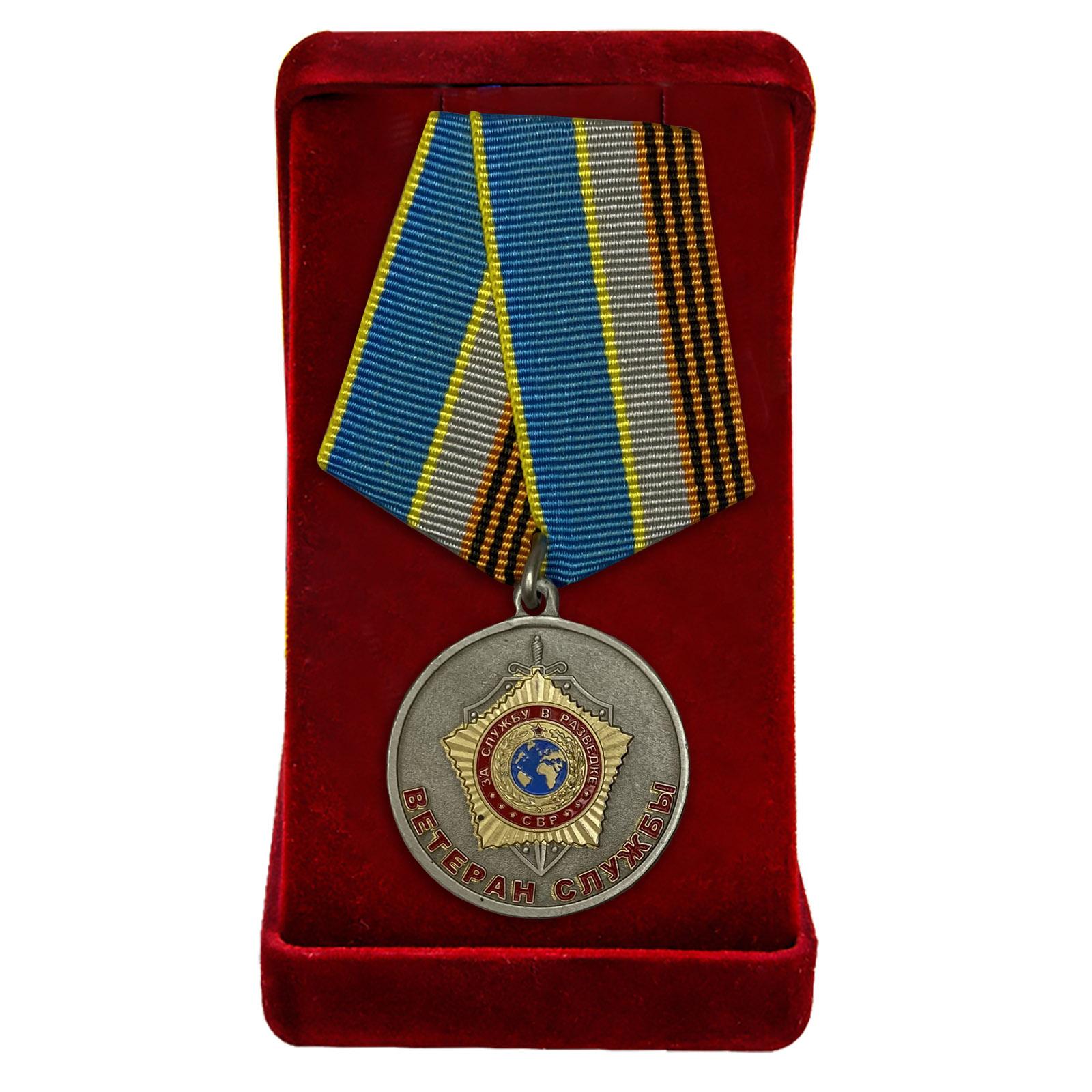 """Купить медаль СВР """"Ветеран службы"""" оптом или в розницу"""