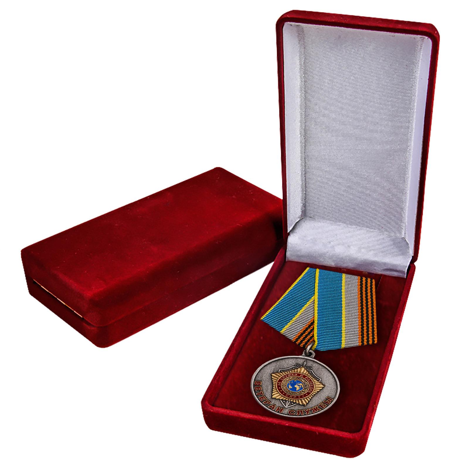 Купить в интернет магазине медаль Ветеран СВР