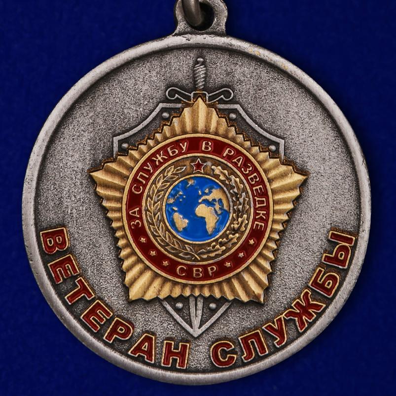 """Купить медаль СВР """"Ветеран службы"""" в наградном футляре"""