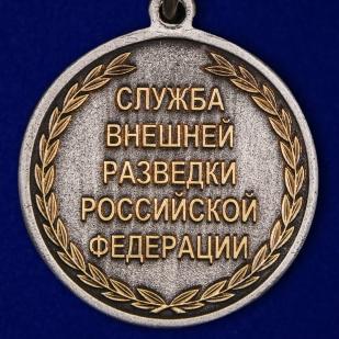 """Медаль СВР """"Ветеран службы"""" в наградном футляре по выгодной цене"""