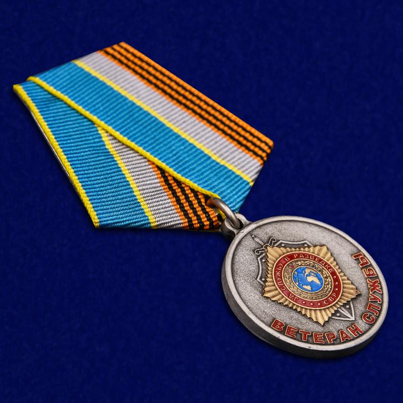 """Медаль СВР """"Ветеран службы"""" в наградном футляре отменного качества"""