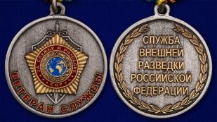 """Медаль СВР """"Ветеран службы"""" - аверс и реверс"""