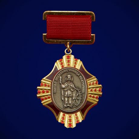 Медаль Святая Великомученица Екатерина