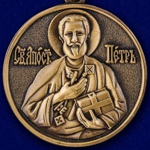 Медаль Святого Петра