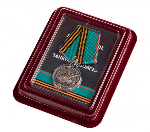 Медаль танкисту ветерану в футляре с пластиковой крышкой