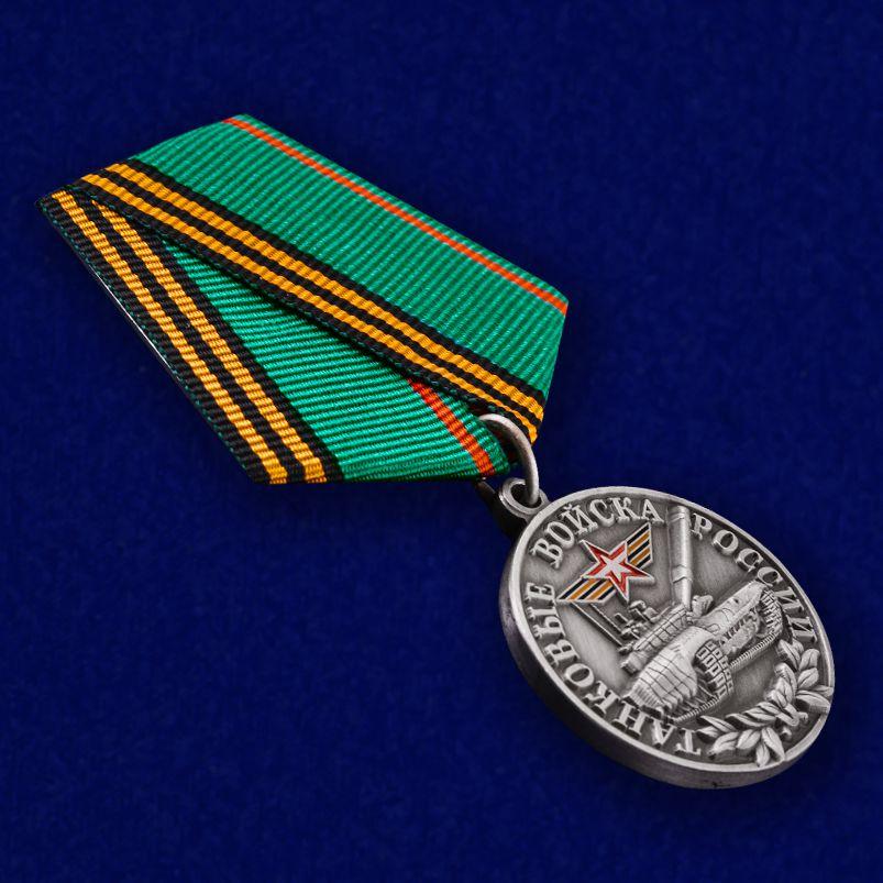 Медаль танкисту ветерану в футляре с пластиковой крышкой - общий вид