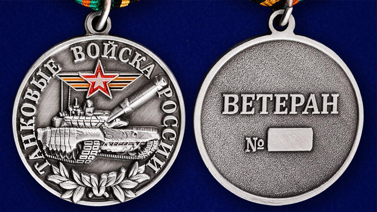 Медаль танкисту ветерану в футляре с пластиковой крышкой - аверс и реверс