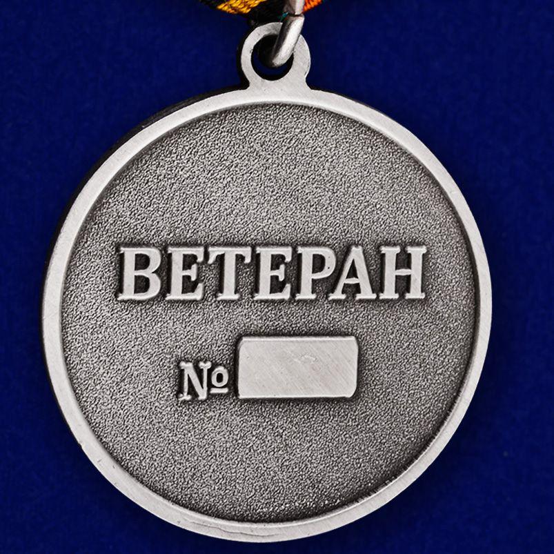 Медаль Танковые войска России (Ветеран) - обратная сторона