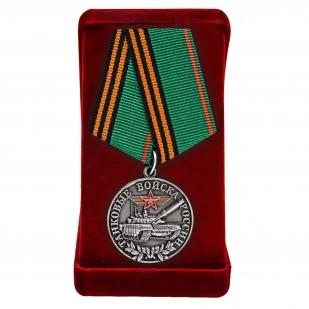 Медаль Танковых войск в футляре