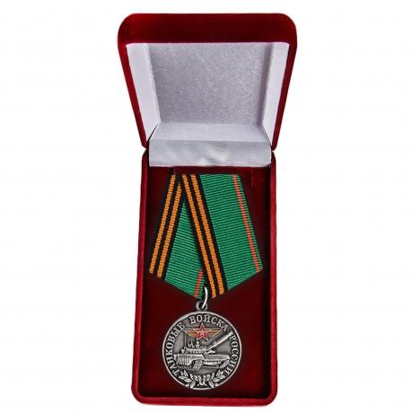 Медаль Танковых войск купить в Военпро