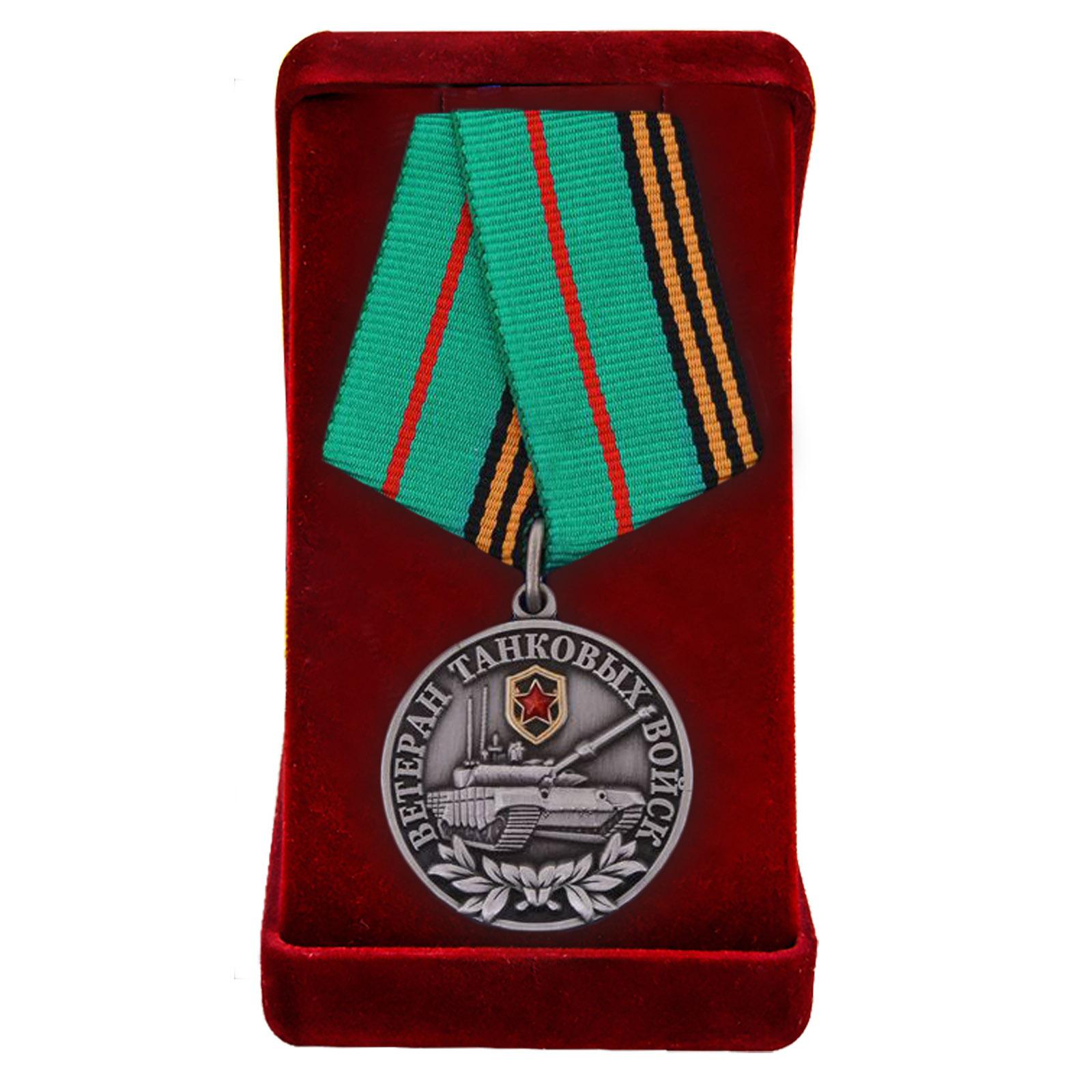 Медаль Танковых войск ветеранам купить в Военпро