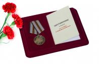 Медаль Танковых Войск За службу