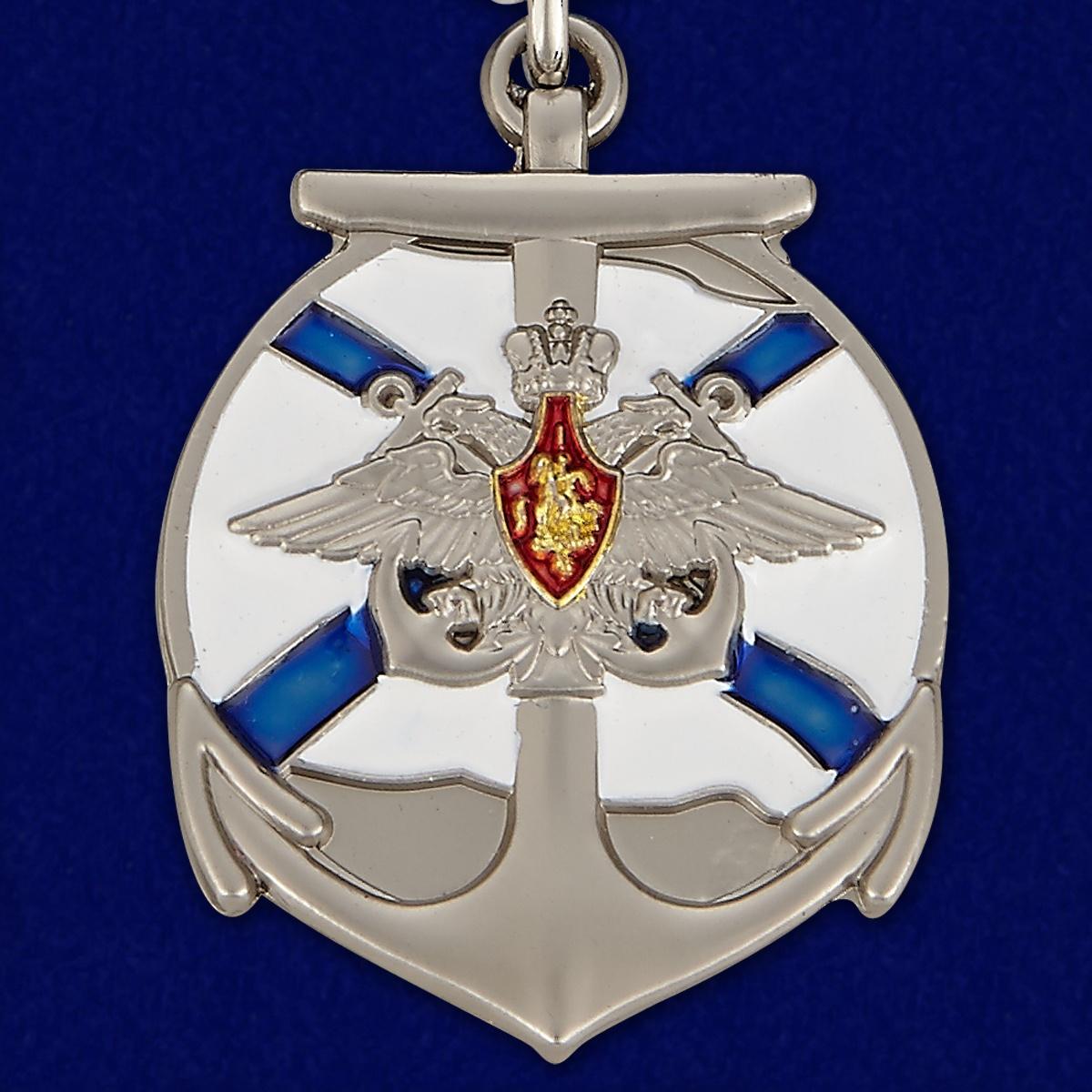 """Медаль """"Адмирал Кузнецов"""" - оборотная сторона"""