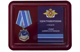 Медаль ТАВКР Адмирал Кузнецов