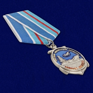 Медаль ТАВКР Адмирал Кузнецов - общий вид