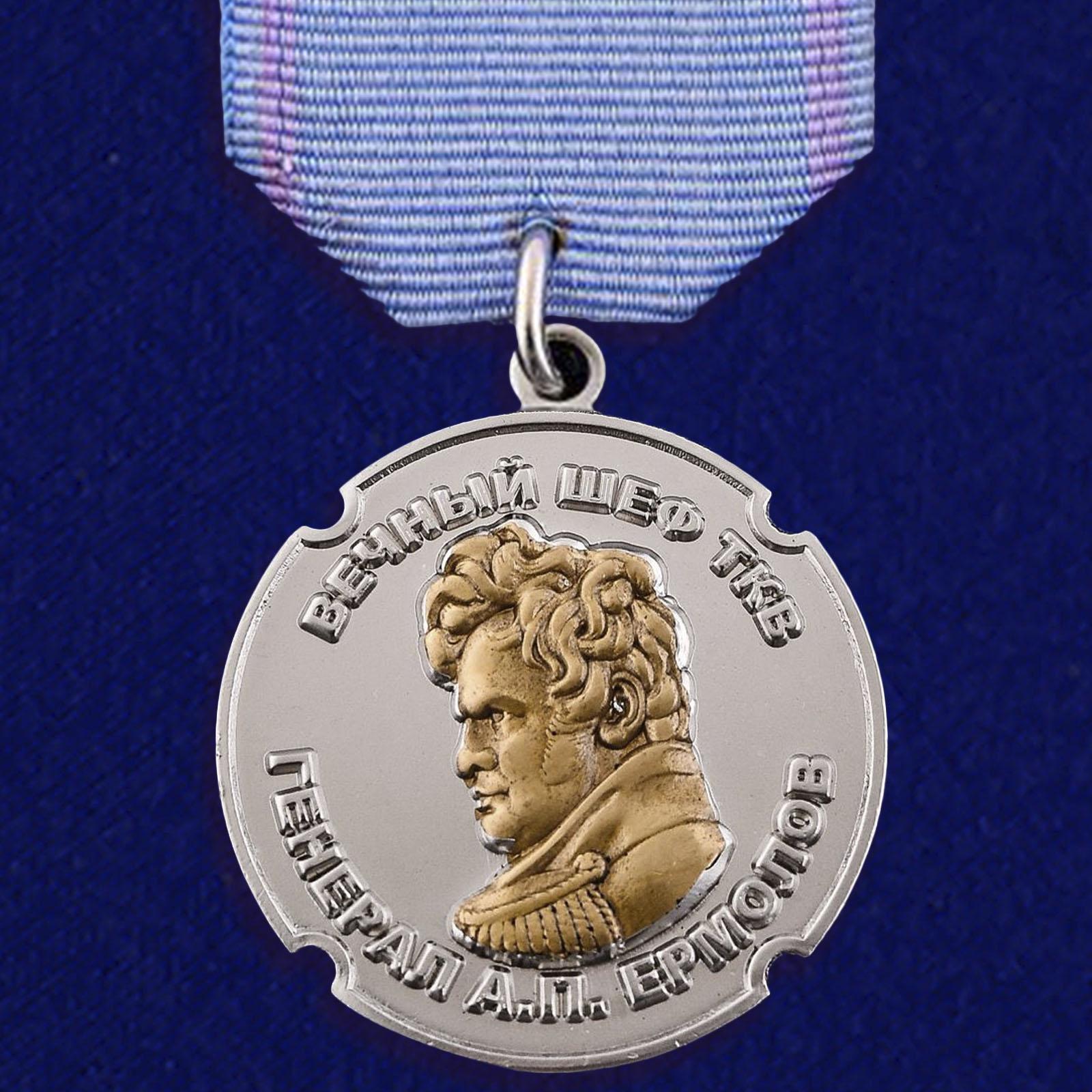 """Медаль """"За особые заслуги"""" ТКВ"""