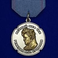 Медаль За особые заслуги ТКВ