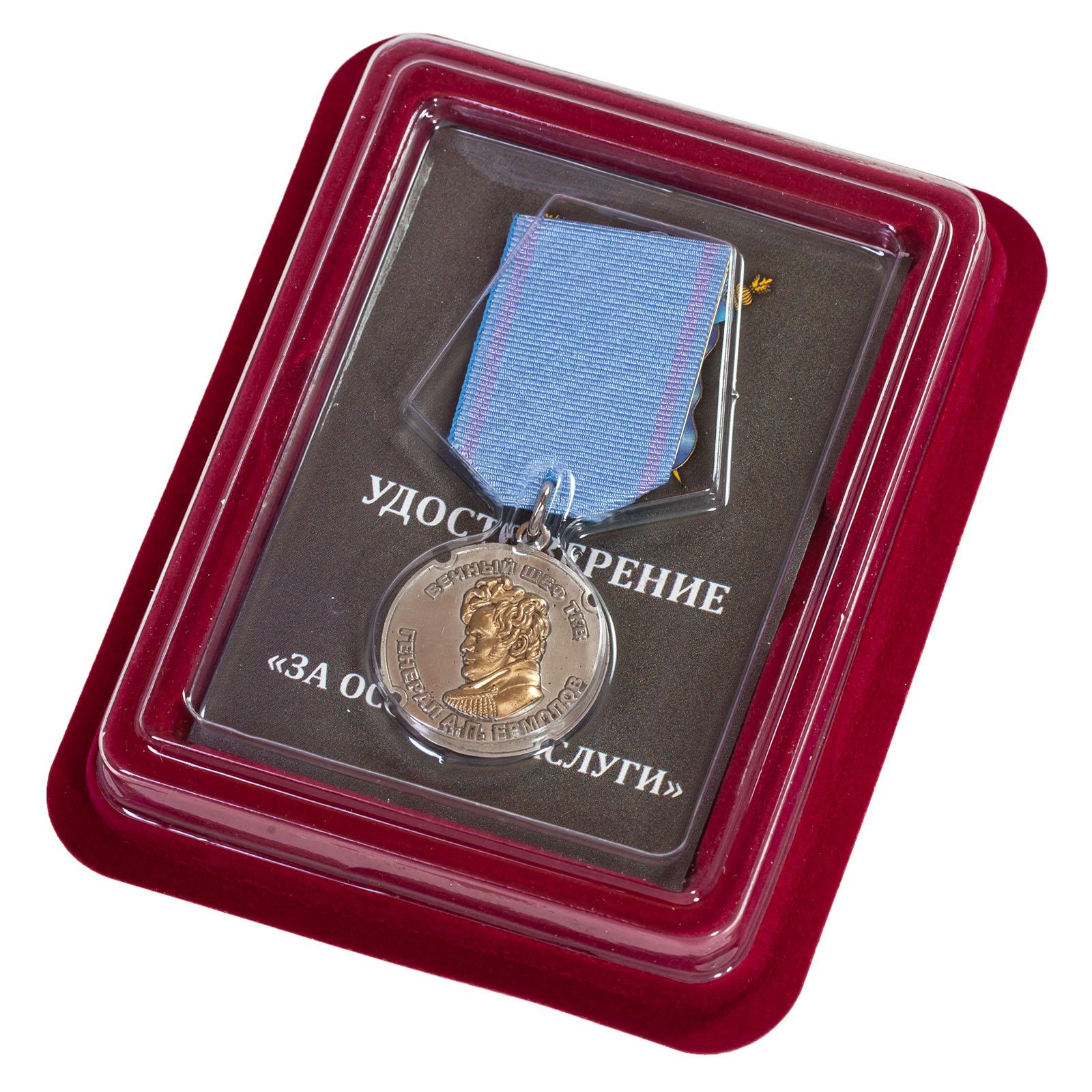 """Медаль ТКВ """"За особые заслуги"""" в футляре из бордового флока"""