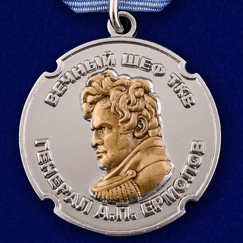 """Купить медаль ТКВ """"За особые заслуги"""" в футляре из бордового флока"""