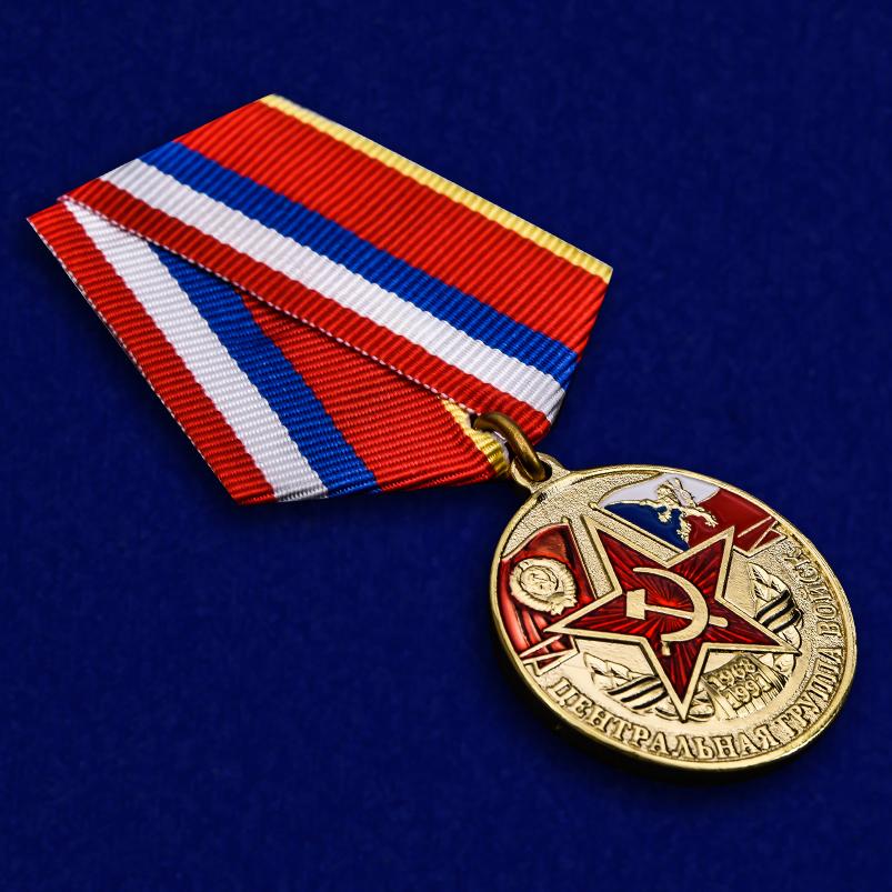 "Медаль ""Центральная группа войск"""