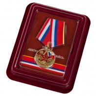 """Медаль """"Центральная группа войск"""" в наградном футляре"""