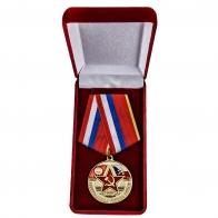 Медаль ЦГВ - памятная награда ветеранам