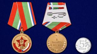 """Заказать медаль ЦГВ """"В память о службе"""""""