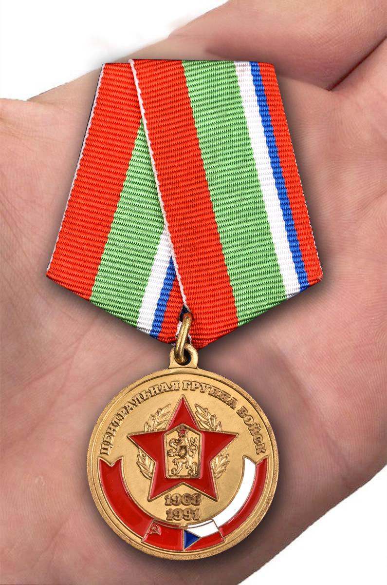 """Медаль ЦГВ """"В память о службе"""" от Военпро"""