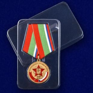 """Медаль ЦГВ """"В память о службе"""" с доставкой"""