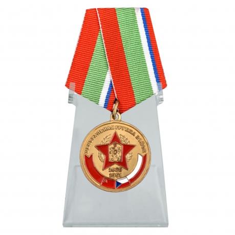 Медаль ЦГВ В память о службе на подставке