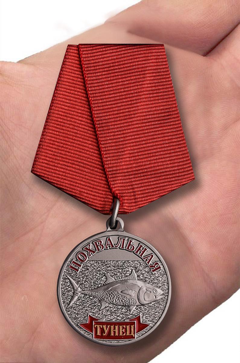 """Медаль """"Тунец"""" в подарок по выгодной цене"""