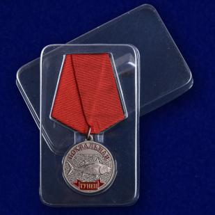 """Медаль """"Тунец"""" в подарок с доставкой"""