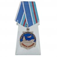 Медаль Адмирал Кузнецов на подставке