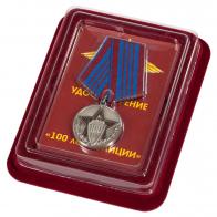 Медаль к 100-летнему юбилею Полиции России в наградном футляре из бордового флока