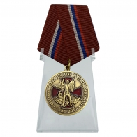 Медаль Участник боевых действий на Северном Кавказе на подставке