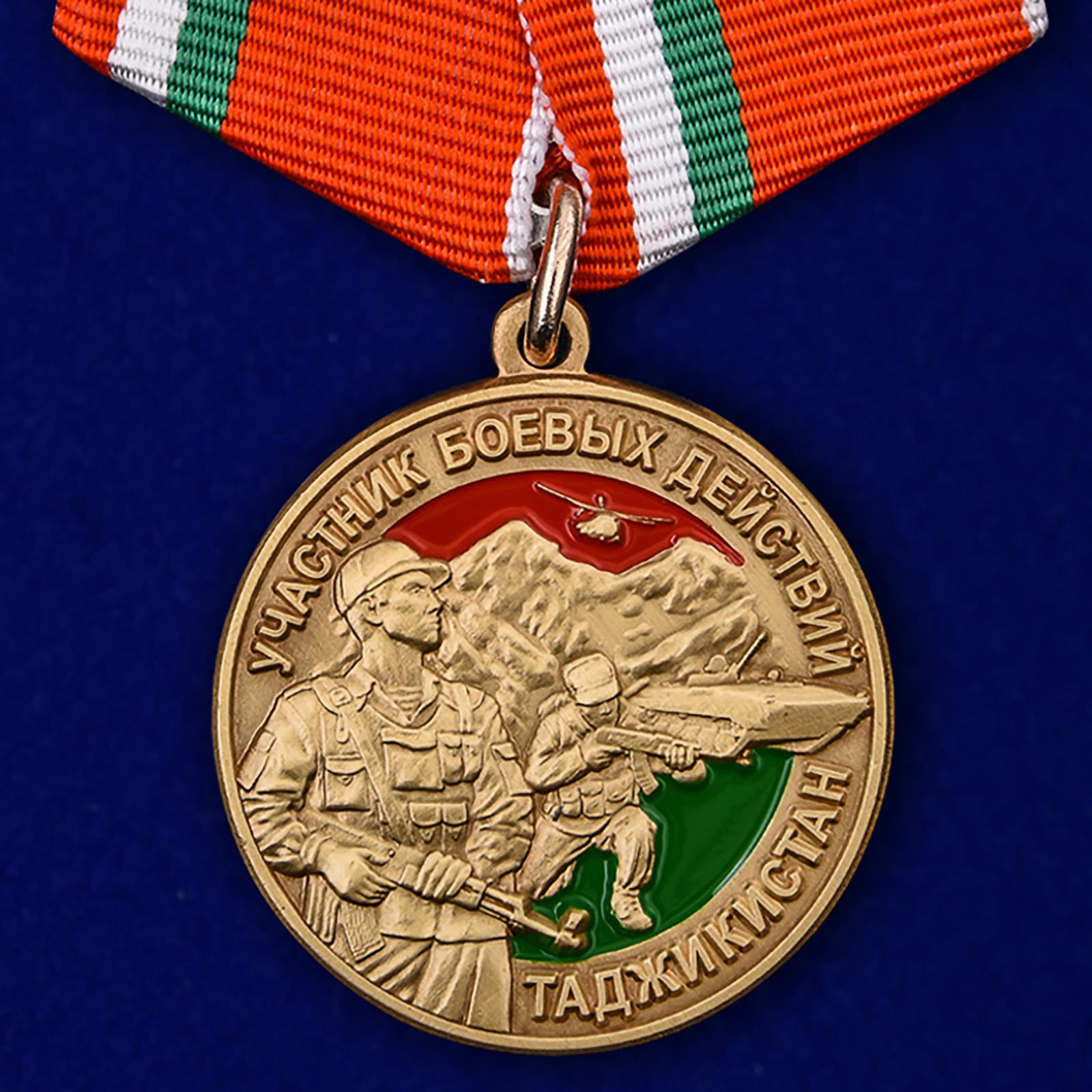 """Медаль """"Участник боевых действий в Таджикистане"""""""
