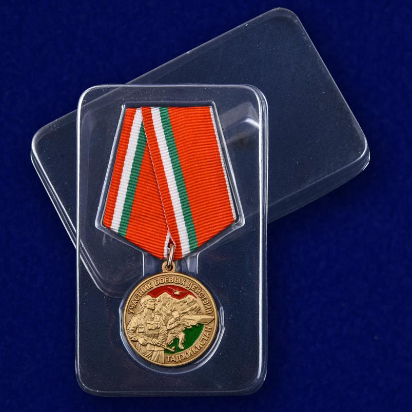 """Медаль """"Участник боевых действий. Таджикистан"""" в футляре"""