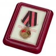 Медаль Участник боевых действий в Афганистане в футляре с покрытием из флока