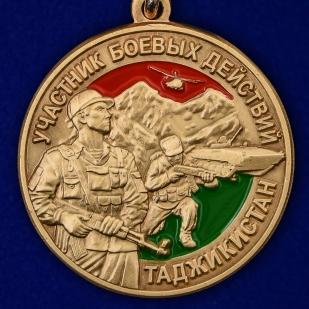 """Медаль """"Участник боевых действий в Таджикистане"""" в наградном футляре по лучшей цене"""