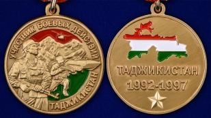 """Медаль """"Участник боевых действий в Таджикистане"""" в наградном футляре - аверс и реверс"""