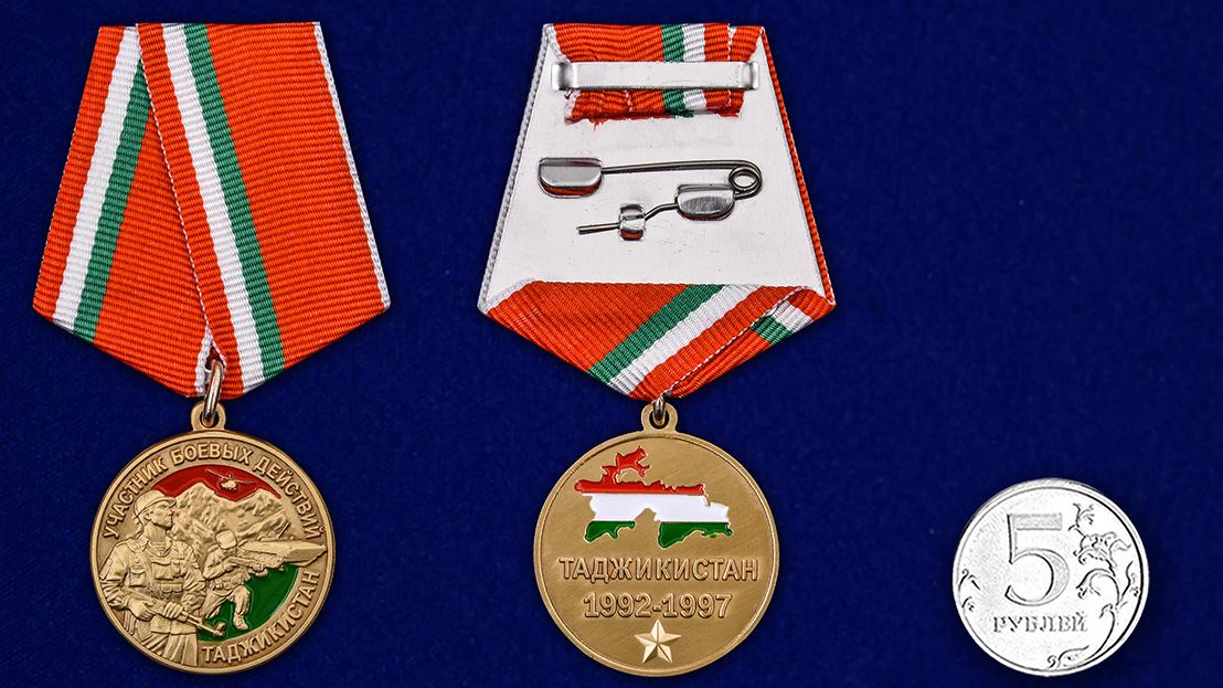 """Заказать медаль """"Участник боевых действий в Таджикистане"""" в наградном футляре"""