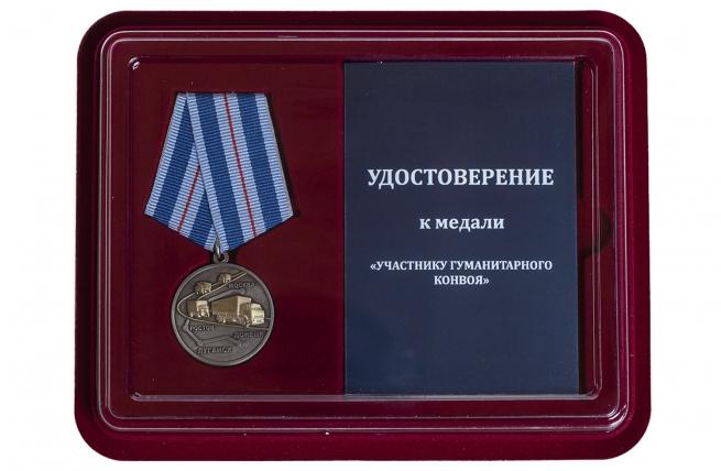 Медаль Участнику гуманитарного конвоя